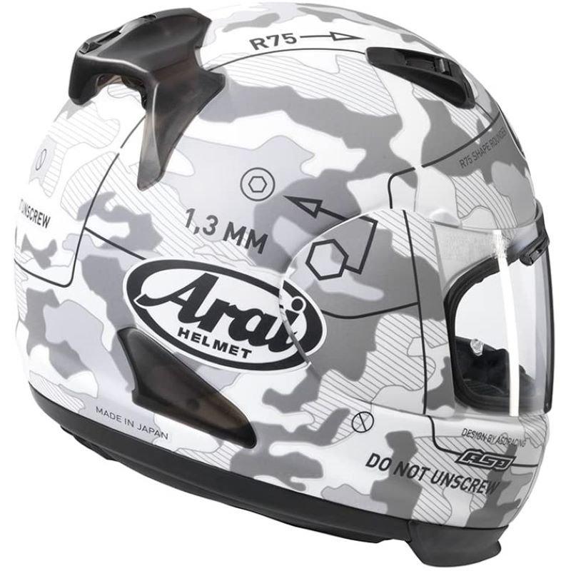 Arai Rebel Command Helmet White S (55-56 cm)