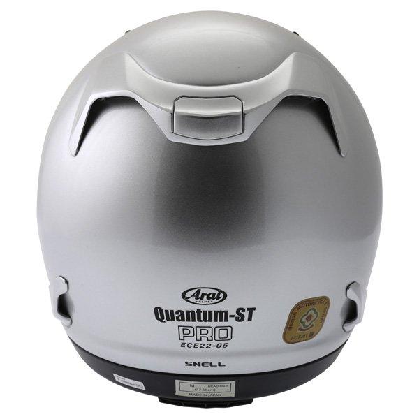 Arai Quantum ST Pro Alu Silver Full Face Motorcycle Helmet Back