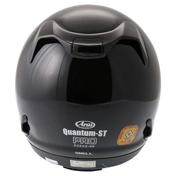 Arai Quantum ST Pro Diamond Black Full Face Motorcycle Helmet Right Side
