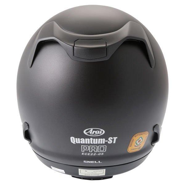 Arai Quantum ST Pro Frost Black Full Face Motorcycle Helmet Back