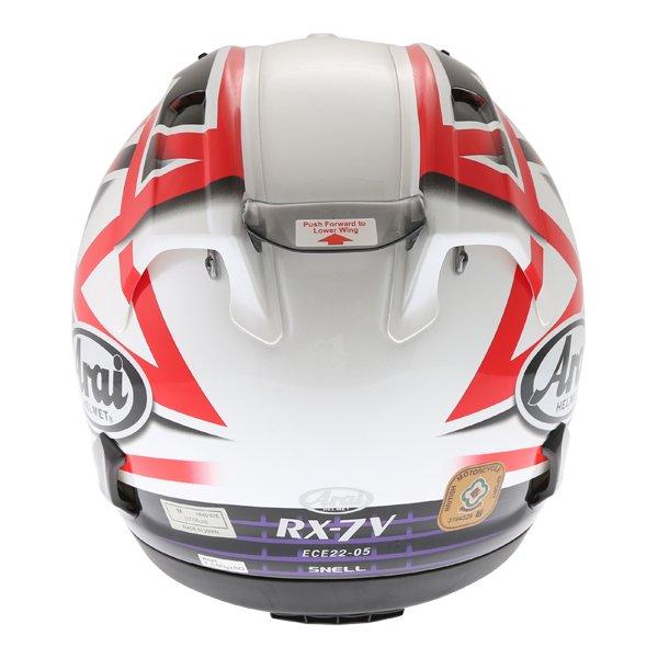 Arai RX-7V Nakano Full Face Motorcycle Helmet Back