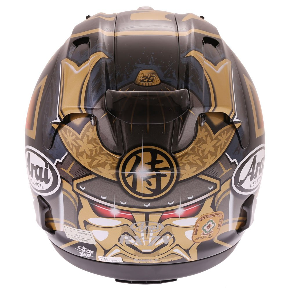 Arai RX-7V Pedrosa Spirit Gold Full Face Motorcycle Helmet Front