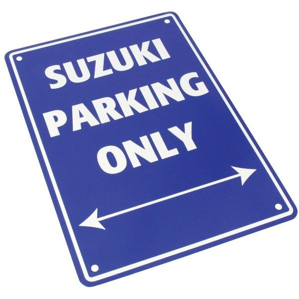 Parking Sign Suzuki Parking O Other