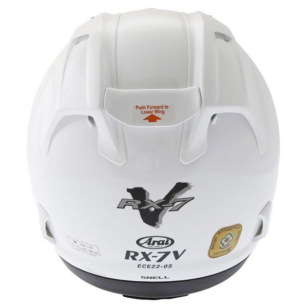 Arai RX-7V Diamond White Full Face Motorcycle Helmet Right Side